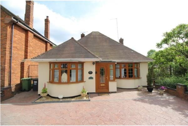 Thumbnail Bungalow for sale in Lichfield Road, Wednesfield, Wednesfield
