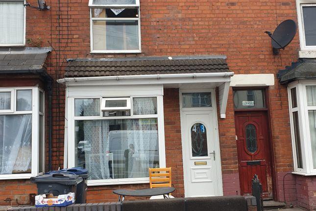 Thumbnail Terraced house for sale in Blake Lane, Bordesley Green, Birmingham, West Midlands