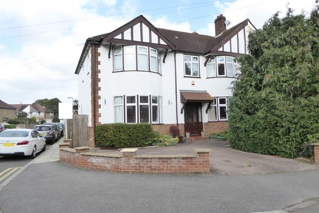 Thumbnail Semi-detached house for sale in Denham Crescent, Mitcham Cricket Green