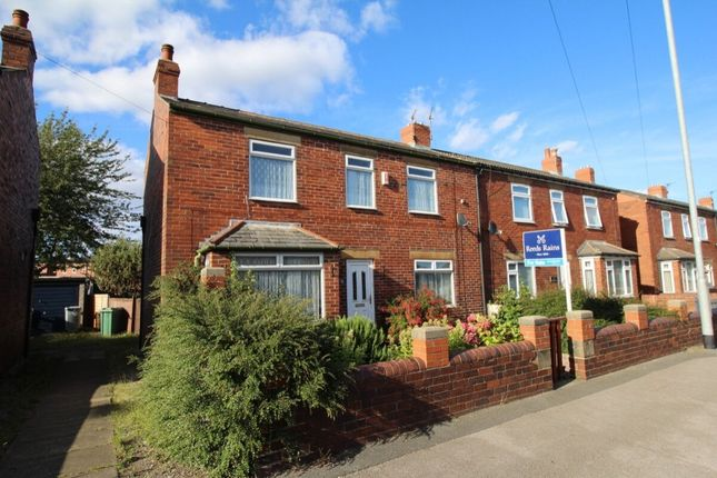 Thumbnail Semi-detached house to rent in Westerton Road, Tingley, Wakefield