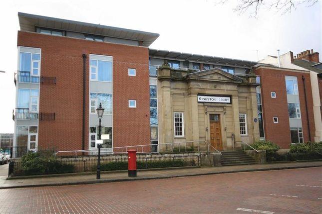 Thumbnail Flat to rent in Kingston Court, Kingston Square, Hull
