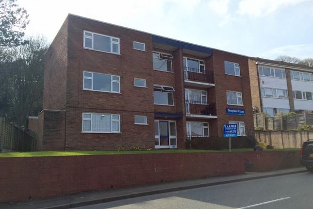 Thumbnail Flat to rent in Grayfield Court, 226 Leach Green Lane, Rednal, Birmingham
