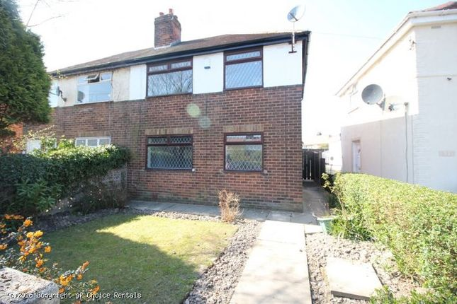 Thumbnail Property to rent in Hargate Rd, Thornton Cleveleys