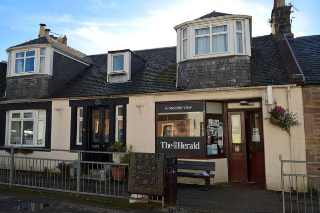 Thumbnail Retail premises for sale in 96 Main Road, Fenwick