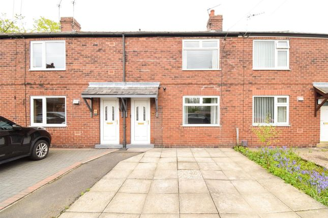 2 bed terraced house to rent in Manor Road, Horbury WF4