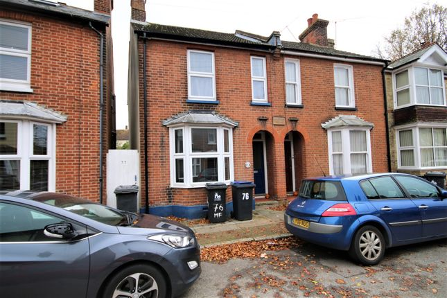 Thumbnail End terrace house to rent in Martyrs Field Road, Canterbury
