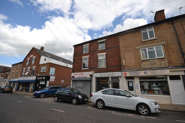 Watnall Road, Hucknall, Nottingham NG15