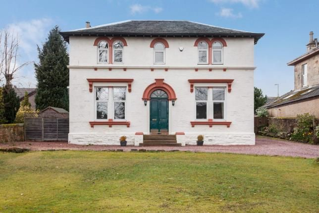 Thumbnail Detached house for sale in Alexander Street, Airdrie, North Lanarkshire, United Kingdom