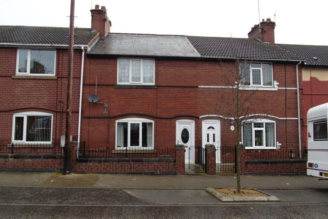Thumbnail Terraced house to rent in Cambridge St, South Elmsall