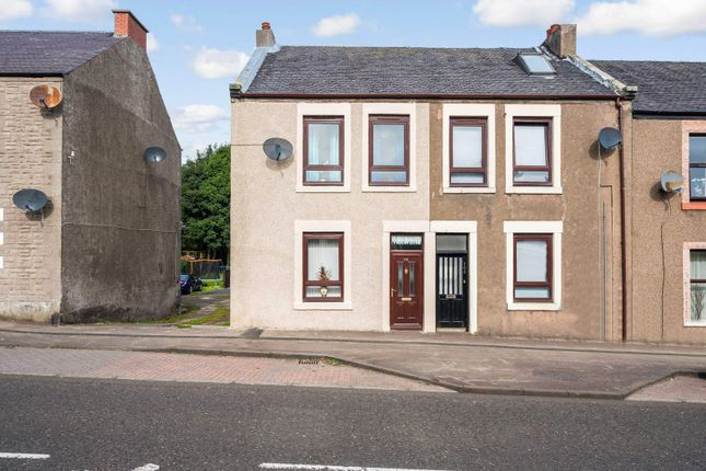 3 bed end terrace house for sale in 101 Station Road, Kelty KY4