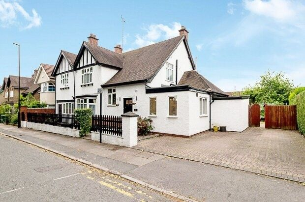 Thumbnail Detached house for sale in Stoney Road, Cheylesmore, Coventry, West Midlands