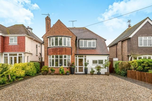 Thumbnail Detached house for sale in Cannock Road, Stafford, Staffordshire
