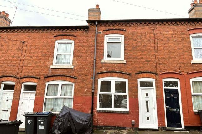 Thumbnail Terraced house for sale in Cremore Avenue, Alum Rock, Birmingham