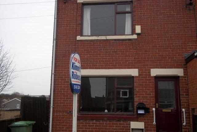 Thumbnail End terrace house to rent in Rosedale Terrace, Peterlee