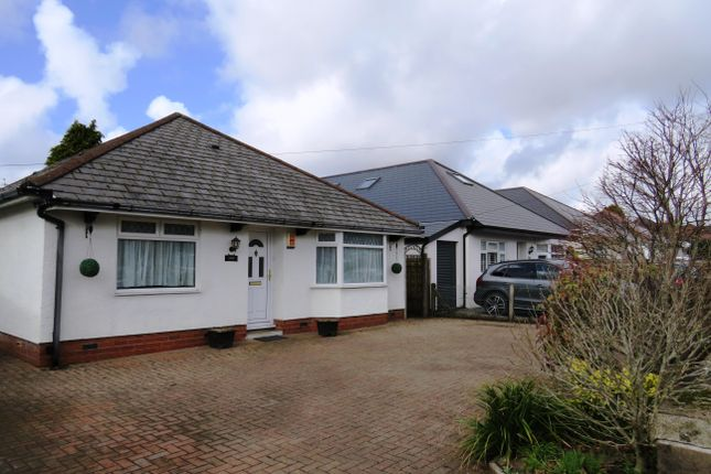 Thumbnail Bungalow to rent in Heol Derlwyn, Rhiwbina, Cardiff