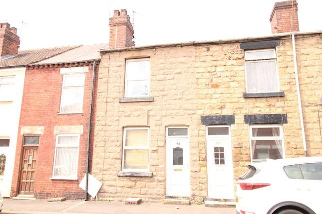 54 Schofield Street, Mexborough, South Yorkshire S64