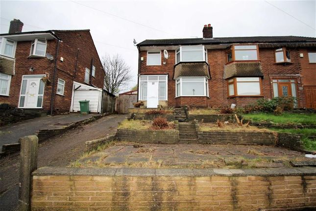 Thumbnail Terraced house to rent in Sidmouth Drive, Blackley, Manchester