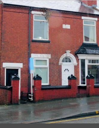 Thumbnail End terrace house for sale in Bromsgrove Road, Halesowen