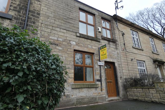 Thumbnail Terraced house to rent in Woolley Lane, Hyde