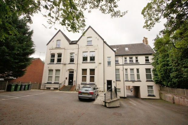 Thumbnail Flat to rent in Egerton Park, Rock Ferry, Birkenhead