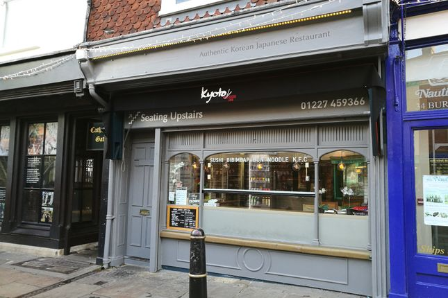 Thumbnail Restaurant/cafe to let in Burgate, Canterbury