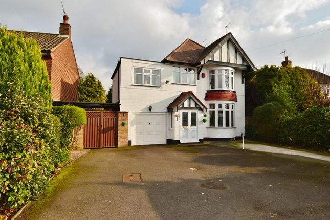 Thumbnail Detached house for sale in Stafford Road, Wolverhampton