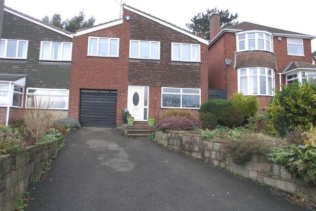 Thumbnail Link-detached house for sale in Stourbridge, Amblecote, Brettell Lane