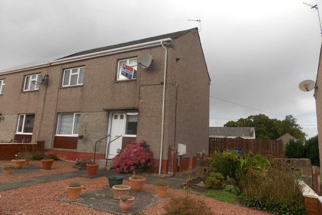 Thumbnail End terrace house to rent in Campbell Court, Stirling