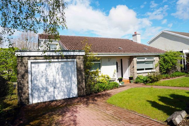Thumbnail Detached house for sale in Wellesley Drive, Hairmyres, East Kilbride