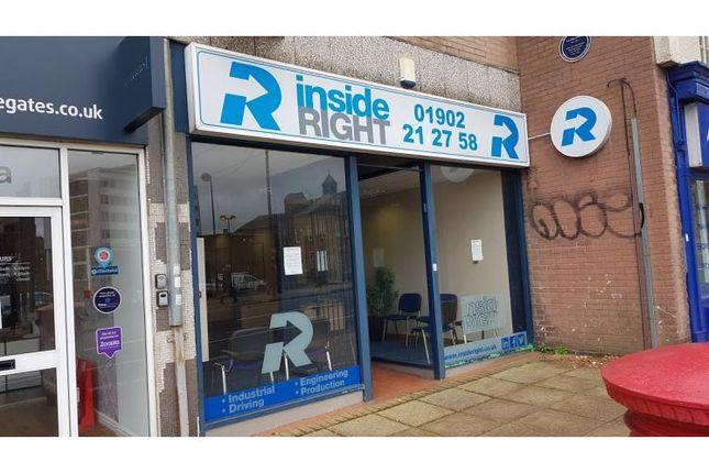 Retail premises to let in Darlington Street, Wolverhampton