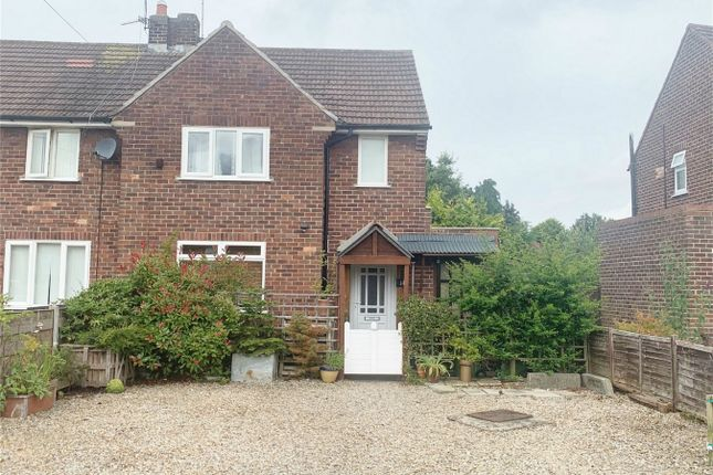 Thumbnail Semi-detached house for sale in The Wandle, Acomb, York