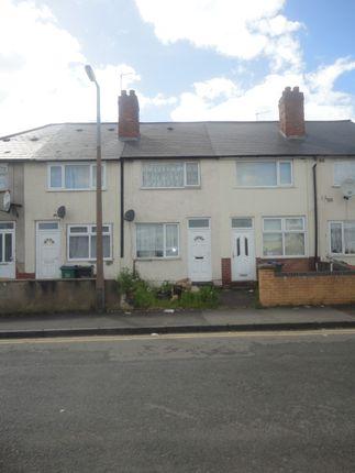Thumbnail Terraced house for sale in Bridge Street South, Smethwick, Birmingham, West Midlands