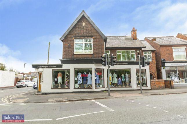 Thumbnail Retail premises for sale in Tamworth Road, Long Eaton, Nottingham