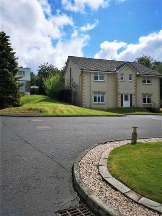 Thumbnail Detached house for sale in Egmont Park, East Kilbride, Glasgow