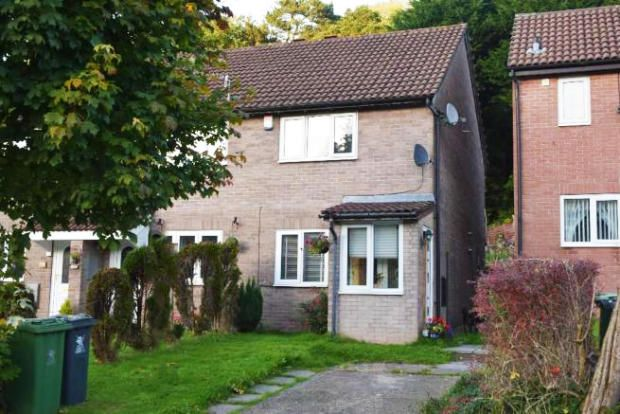 Thumbnail End terrace house for sale in Cwrt Yr Ala Road, Cardiff