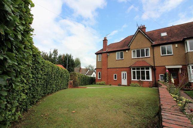 Thumbnail Property for sale in Edward VII Crescent, Allt Yr Yn, Newport