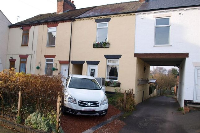 Thumbnail Terraced house for sale in Astil Street, Burton-On-Trent, Staffordshire