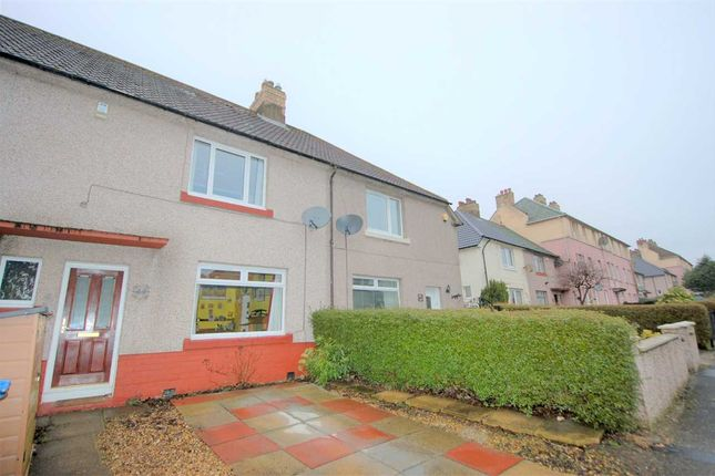 Thumbnail Terraced house for sale in Kings Road, Rosyth, Dunfermline