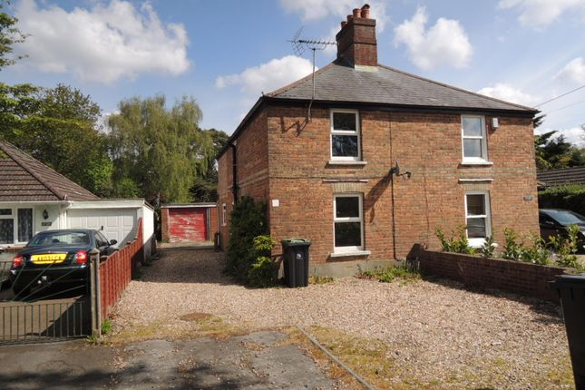 Thumbnail Cottage to rent in Pinehurst Road, West Moors