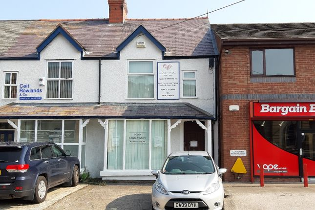 Thumbnail Office for sale in Halkyn Street, Holywell