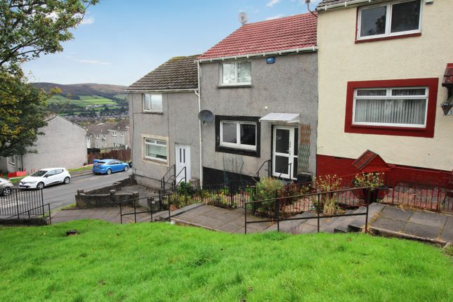 Front View of Braehead, Bonhill, Dunbartonshire (Dumbarton) G83