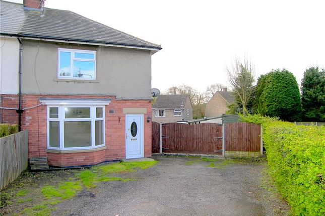 2 bed semi-detached house for sale in Shawcroft Avenue, Riddings, Alfreton