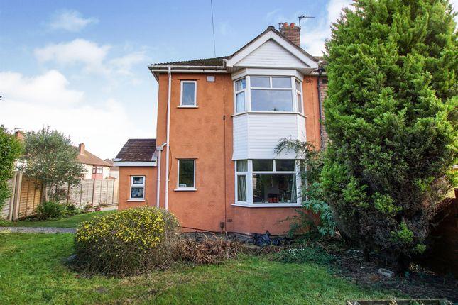 End terrace house for sale in Branksome Drive, Filton, Bristol