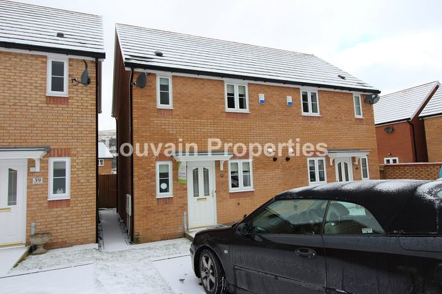 Thumbnail Terraced house to rent in Larch Lane, Tredegar, Blaenau Gwent.