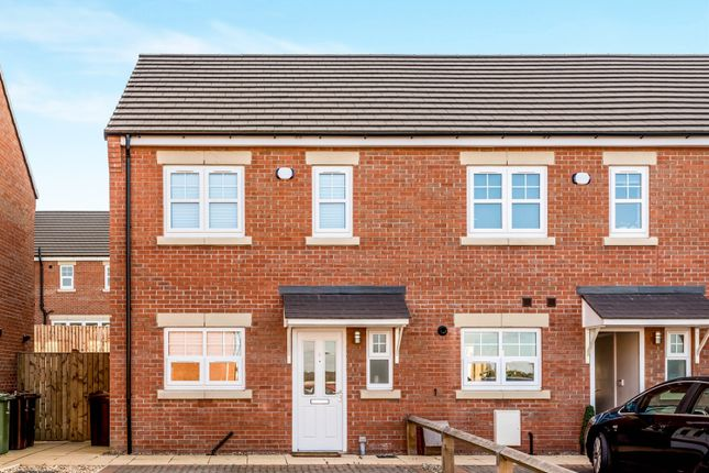 2 bed end terrace house for sale in Hickory Court, Pontefract