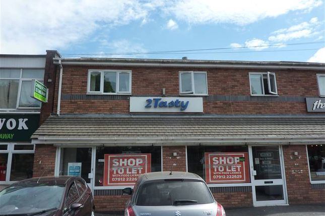 Thumbnail Leisure/hospitality to let in Dudley Street, Sedgley, Dudley