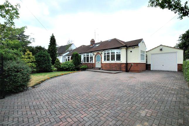 Thumbnail Semi-detached bungalow for sale in Heathfield, Adel, Leeds