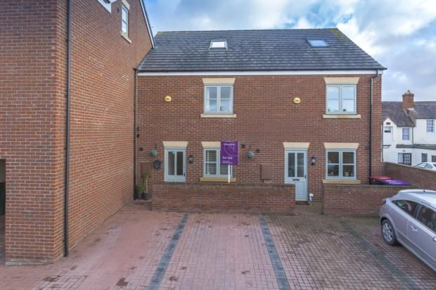 Thumbnail Property to rent in The Lawns, Wellington, Telford