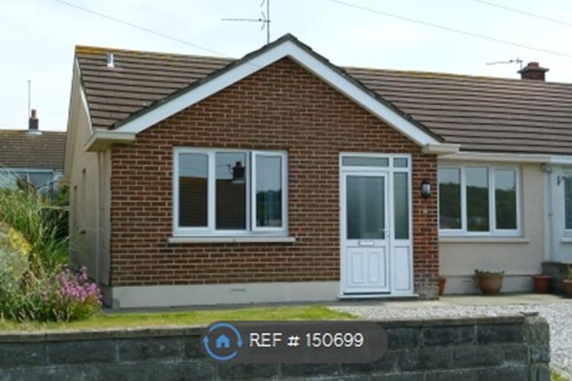 Thumbnail Bungalow to rent in Brynglas, Aberporth
