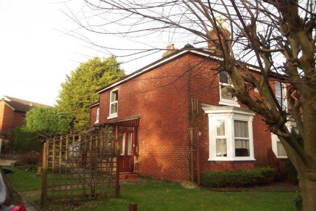 Burgess Road, Southampton SO16